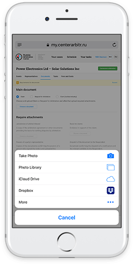 Mobile version of the easiest way to upload the documents